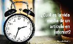 ¿Cuál es la vida media de un artículo en internet? (experimento práctico)