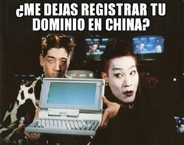 Chinese Domain Scam estafa por email registro dominio chino