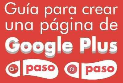 Guía para crear una página de Google+ paso a paso | Web Services Pro
