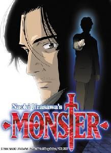 La guia del manga: Monster :Recomendación