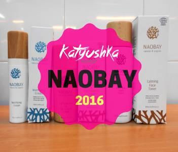 Mis productos de Naobay 2016 – Productos faciales para pieles sensibles - Katyushka Makeup