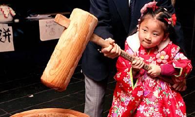 Oshogatsu, el Año Nuevo en Japón - Hey Japan!! What´s up?