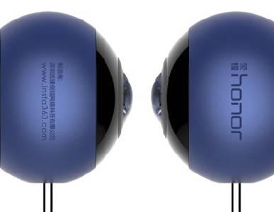 Honor VR Camera, revolucionaria creación móvil de Huawei -