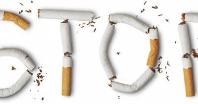 Papá Gades Blog: Operación Dejar de Fumar VI