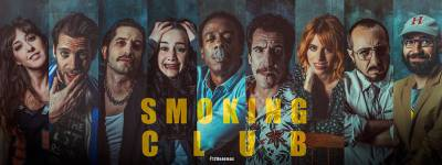 Smoking Club – Ociosos Anónimos