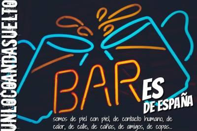 ¡Bares de España! | UnLocoAndaSuelto
