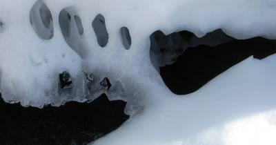 El agua se mantiene líquida a 43 grados bajo cero