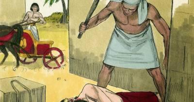 Moisés el asesino