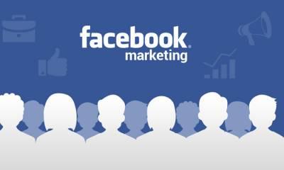 Publicidad en Facebook: un pequeño equipo capaz de grandes cosas -