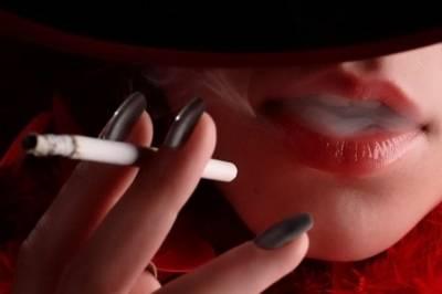El cigarro | By Jack Gable