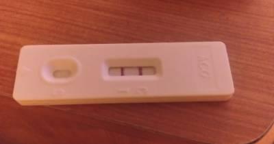 Inventando Una Mamá: Como Me Enteré De Mi Embarazo