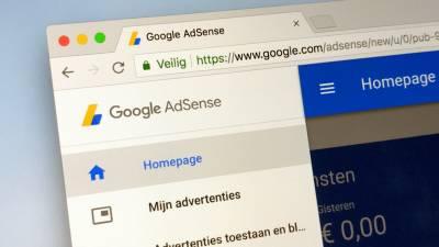Cómo optimizar Adsense para que cargue más rápido en WordPress y aumentar tus visitas y ganancias