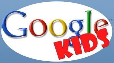 Cuentas Google para Niños, Un paso más entre la Educación y la Tecnología