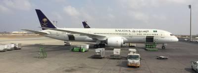 Mi experiencia con Saudia Airlines | Viajero Crónico