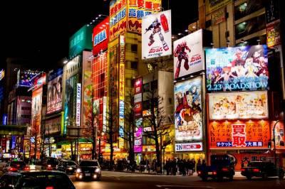 Japón, ruta en 7 ó 15 días