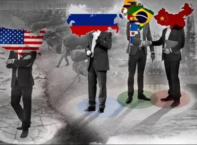 Crónicas de un Mundo en Conflicto - La declaración de la estrategia global en el concierto mundial