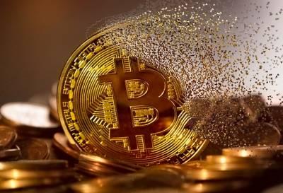 Bitcoin: Auge y ¿caída?