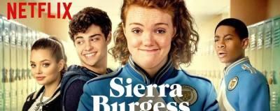 Sierra Burgess es una perdedora: no pero sí