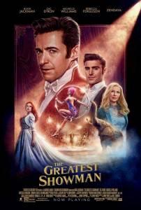 Cine: The Greatest Showman