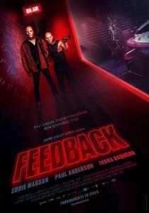 Crítica: Feedback