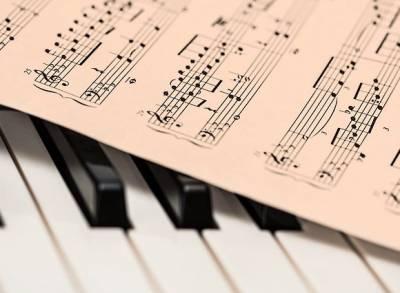 Pensamientos Musicales