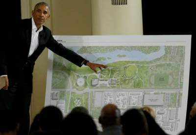 The Obama (Presidential) Library