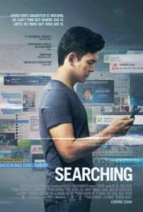 Reseña de Searching