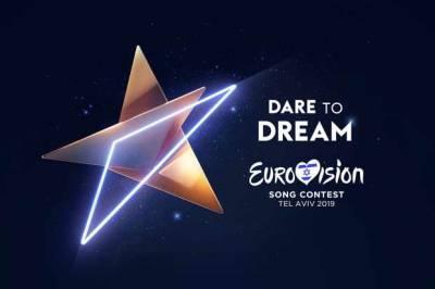 ¡Rumbo a Eurovisión 2019!