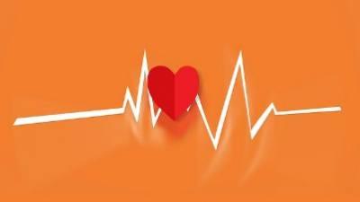 Coenzima Q10: beneficios y contraindicaciones
