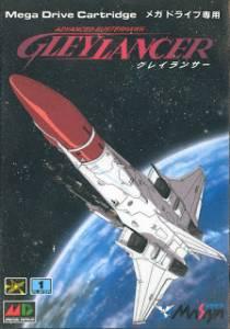 Retro Review: Advanced Busterhawk Gley Lancer.