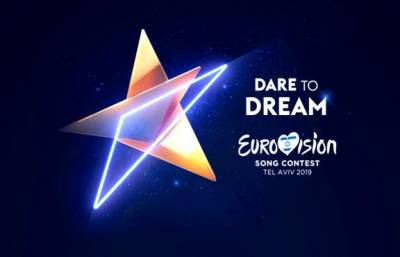Top 5 Dare to Dream: Eurovisión 2019