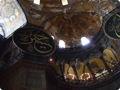 Santa Sofía, la increíble Mezquita de Estambul (Turquía)