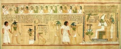 Osiris y Seth