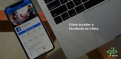 Cómo acceder a Facebook en China【 3 Métodos de Acceso 】
