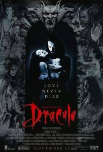 La banda sonora de Drácula de Francis Ford Coppola (1992). El amor maldito contado a través de la música.