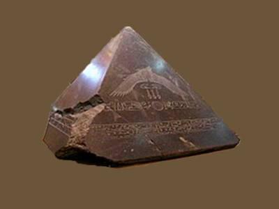 La Piedra Benben o Piedra del Destino