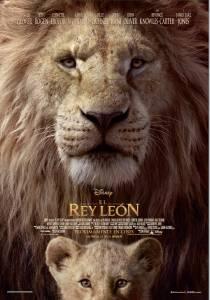 Crítica: El rey León (2019)