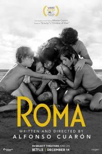 Reseña y análisis de Roma (2018). Un canto de amor a la infancia.