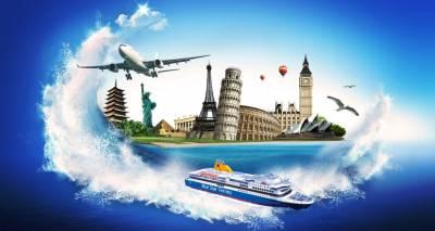 ¿Qué es una agencia de viajes?