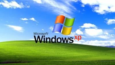 ¿Qué Es Windows Xp de Microsoft Windows?