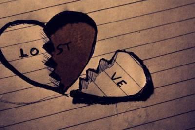 Disculpas culpables de amores frustrados
