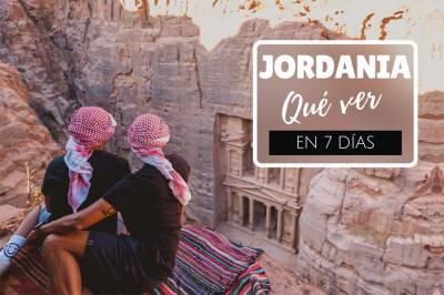 Qué ver en Jordania en 7 días: guía de viaje | mimondo express
