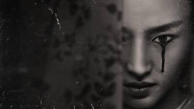 Historias de yūreis en la Segunda Guerra Mundial: «The Terror: Infamy»