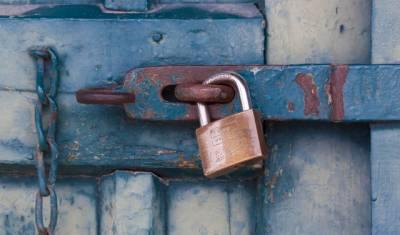 La intimidad -revisión de un texto publicado en octubre de 2016- – FILOSOFIA DEL RECONOCIMIENTO