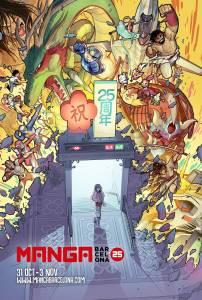Comentando Licencias: 25 Salón del Manga Barcelona