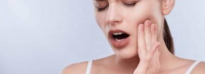 Síntomas de problemas dentales - Clínica Dental Infante Don Luis : Clínica Dental Boadilla Majadahonda