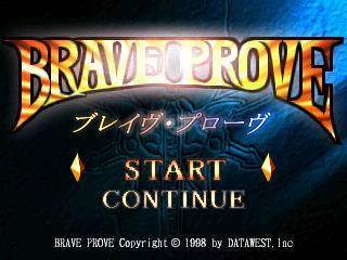▷ RPG Brave Prove de Playstation traducido al inglés