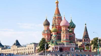 Lugares del Mundo 'Moscú, Rusia'