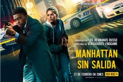 Manhattan sin salida: sin tiros no hay paraíso