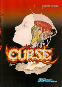 Retro Review: Curse